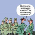 призывники в армию, Ненашев Владимир