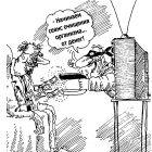 Ощищение, Богорад Виктор