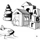 Инопланетяне и игрушки, Александров Василий