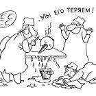 """""""Мы его теряем"""", Александров Василий"""