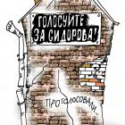 Голосуйте, Зеленченко Татьяна