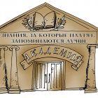 Запомни, Зеленченко Татьяна