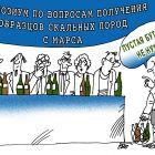 Пустая бутылка не нужна?, Зеленченко Татьяна