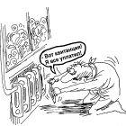 Доказательство, Богорад Виктор