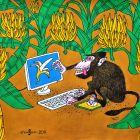 Виртуальный банан, Смаль Олег