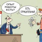 опытный работник, Кокарев Сергей