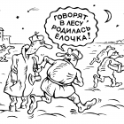 Ёлочка родилась..., Бондаренко Дмитрий