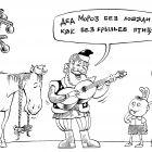 Новогодний романс, Смагин Максим