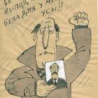 беспредел, Цыганков Борис