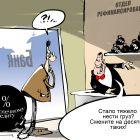 Непосильный кредит, Подвицкий Виталий