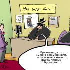 Черные риелторы, Подвицкий Виталий