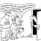 Расширенный набор, Кийко Игорь
