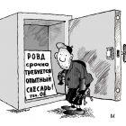 Медвежатник на деле, Кинчаров Николай