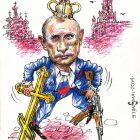 Путин, Смаль Олег