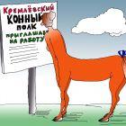 Поиск работы, Кинчаров Николай