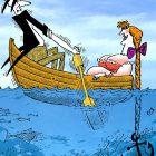 Катание на лодке, Светозаров Георгий