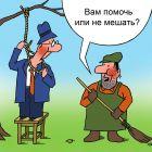 Самоубийство, Назаров Геннадий