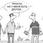другой, Кокарев Сергей