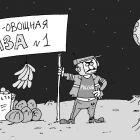 первые на луне, Кокарев Сергей