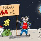 база на луне, Кокарев Сергей