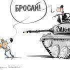 Бросай, Подвицкий Виталий