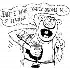 Философ, Кийко Игорь