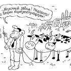 Продажа молокозавода, Александров Василий