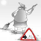 Предупреждение, Кинчаров Николай