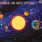 В СЕМЬЕ НЕ БЕЗ УРОДА , Дубинин Валентин