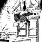 Высокое кресло, Коршакевич Александр