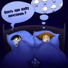 Вечерние мечты, Шмидт Александр