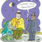 Нейрализатор, Репьёв Сергей