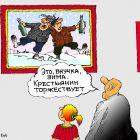 Зима, Кинчаров Николай