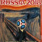 Новая эмблема Чемпионата мира по футболу 2018 в России, Сергеев Александр