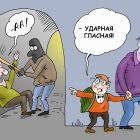 Вундеркинд, Тарасенко Валерий