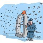 строгий охранник, Кононов Дмитрий