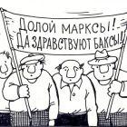 Демонстрация, Семеренко Владимир