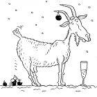 Коза и шарики, Александров Василий