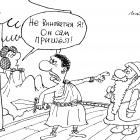 Отелло, Воронцов Николай