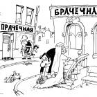Брачечная, Воронцов Николай