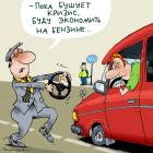 Экономия, Воронцов Николай
