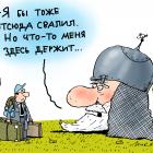 Эмиграция, Воронцов Николай
