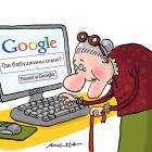 Google, Воронцов Николай