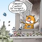 Инвентаризация, Воронцов Николай