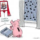 Спаси и сохрани, Воронцов Николай