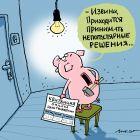 Лампочка, Воронцов Николай