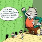 Налоговые льготы, Воронцов Николай