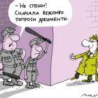 Полиция, Воронцов Николай