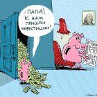 Инвестиции, Воронцов Николай