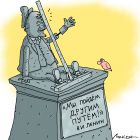 Памятник Ленину, Воронцов Николай